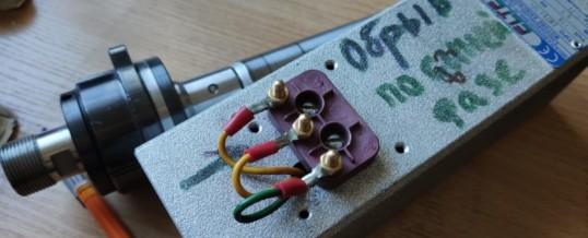 Ремонт высокочастотного серво электродвигателя шпиндель фрезеровочного станка